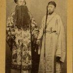 ANONIMO - UOMO E RAGAZZO CINESI, [Cina, 1865]