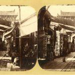 ANONIMO-STRADA A SUD DI CANTON, [Canton, 1867-1872]
