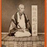 MERCANTE GIAPPONESE, [Yokohama, 1869-1870]